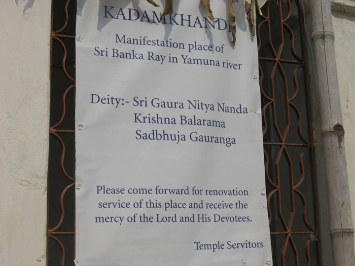 Kadamba Khandi_01.jpg