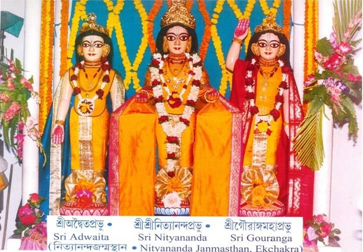 Lord_Nityananda_Janmasthana_Ekachakra_01a.jpg
