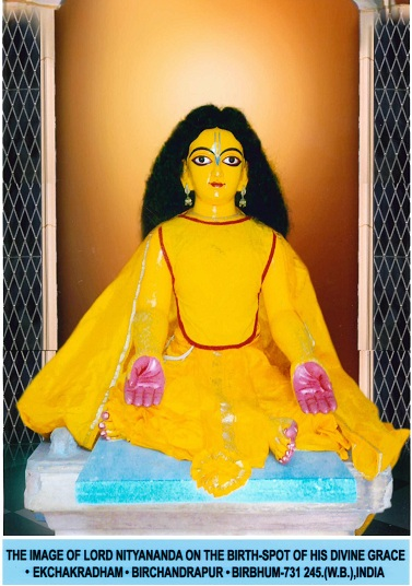 Lord_Nityananda_Janmastha_Ekachakra_02a.jpg