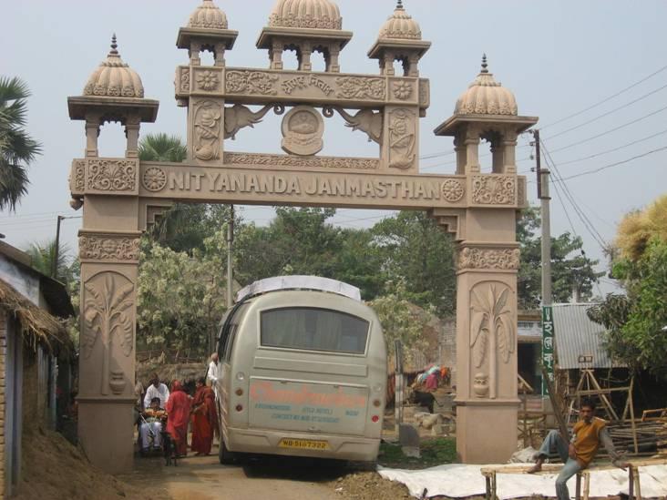 Ekachakra Dham-entrance_01.jpg