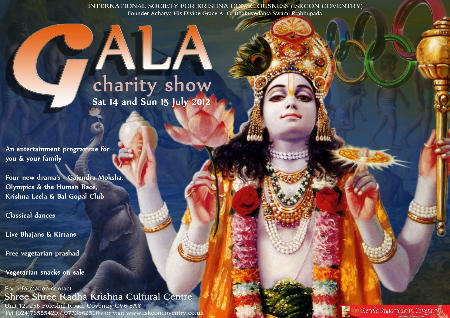 ISKCON Coventry's Janmastami Festival and fund raising event thumbnail