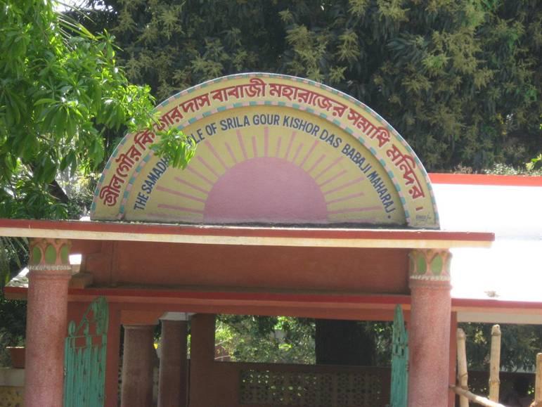 Samadhi of Srila Gaura-kisora Dasa Babaji_02.JPG