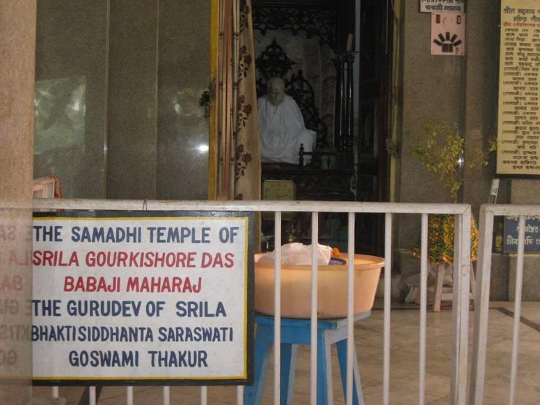 Samadhi of Srila Gaura-kisora Dasa Babaji_04.JPG