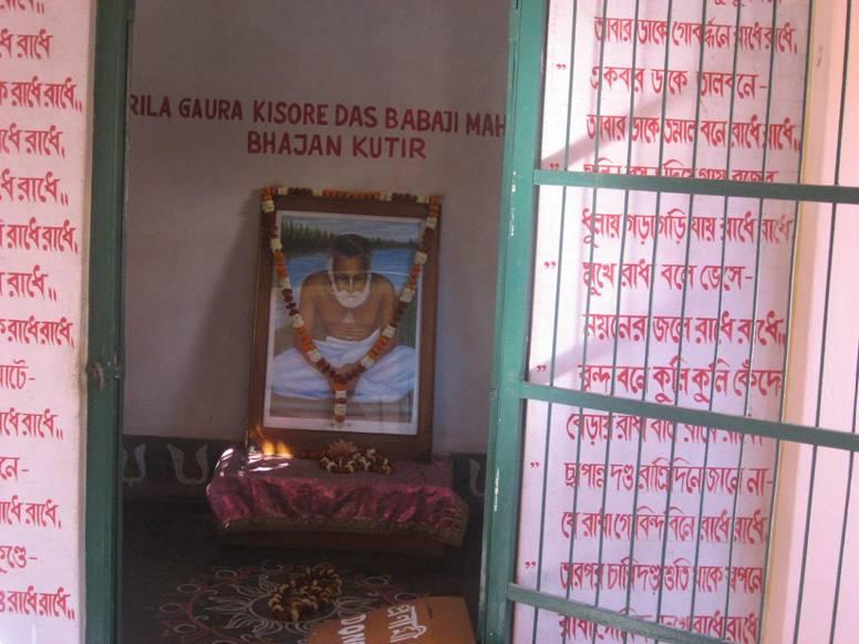 Srila Gaura Kisora Dasa Bhajana Kutir.JPG
