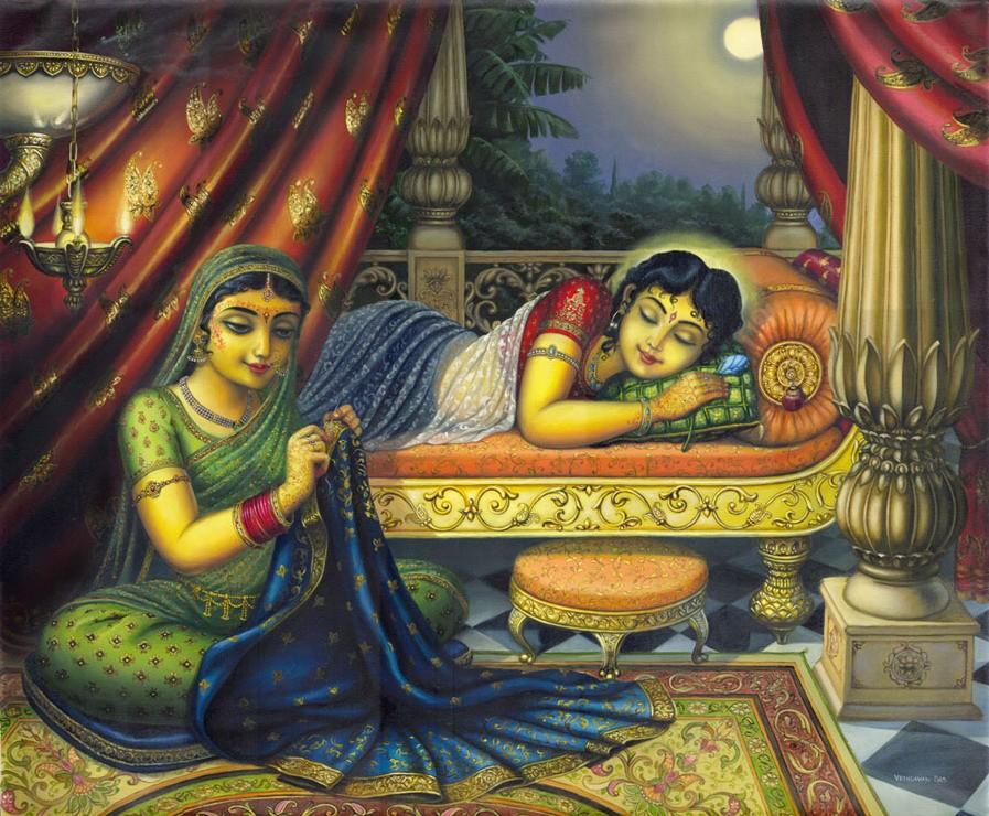 Srimati Radharani's Appearance
