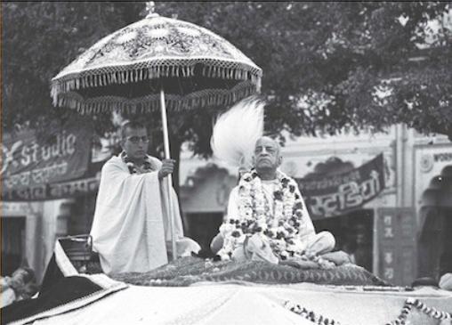 Open Vyasa-puja book 2014: pdf now online thumbnail