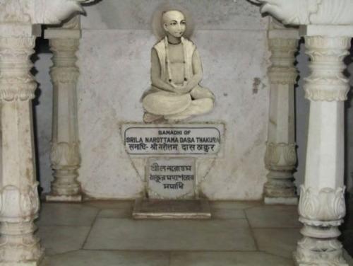 Pastimes of Narottama Dasa Thakura by Srila Narahari Chakravarti...