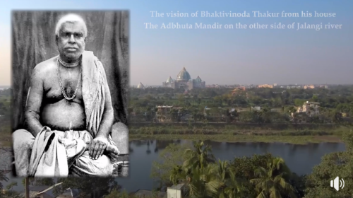 Aerial view from Bhaktivinoda Thakur house to the TOVP (1 min. video)